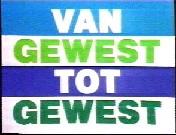 Van_gewest_tot_gewest_1988