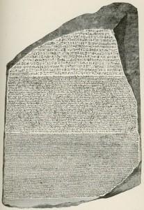 Steen van Rosette