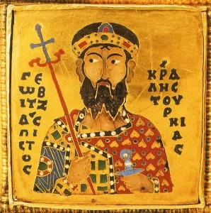 Géza I van Hongarije
